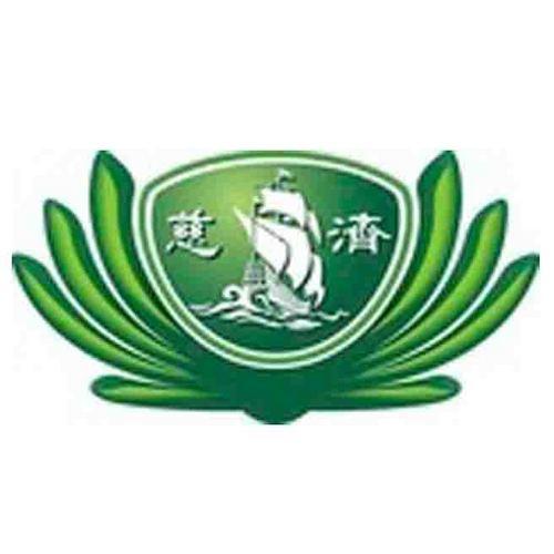 Tzu Chi Logo