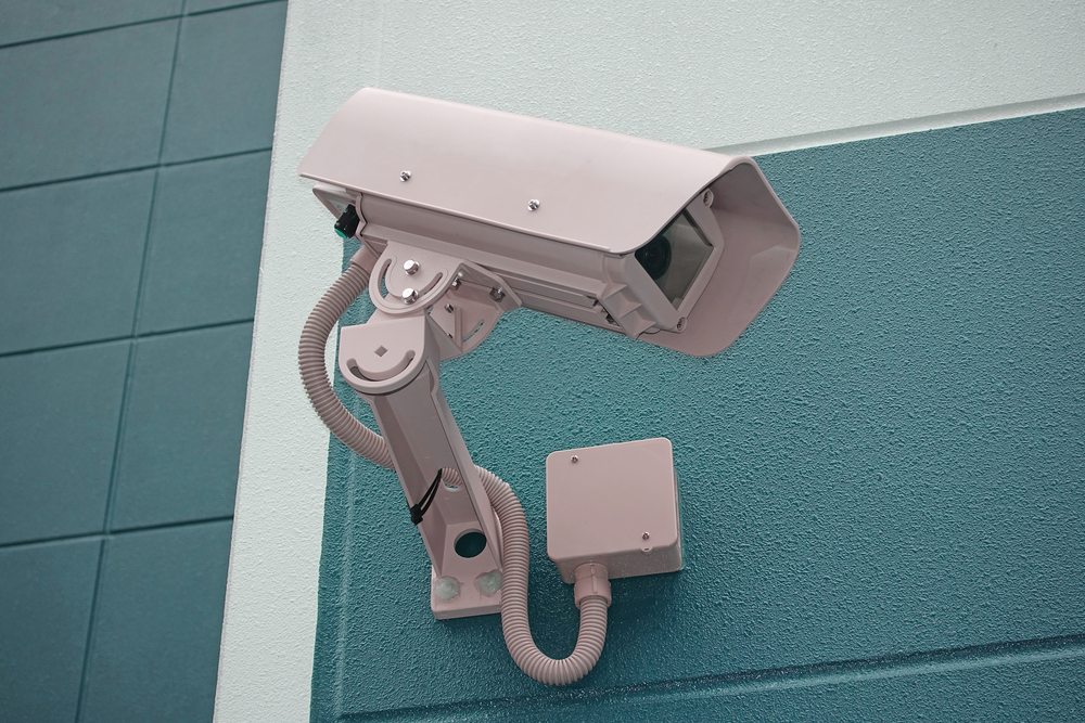 A picture of a security camera.